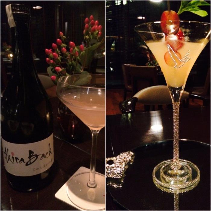 Sake Cocktail & Grey Goose Martini at Akira Back