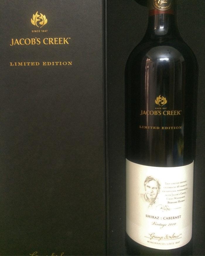 "My bottle of Jacob's Creek ""Limited Edition Shiraz Cabernet 2010"