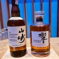 Yamazaki Distiller's Reserve Single Malt & Hibiki Japanese Harmony Blended Whisky